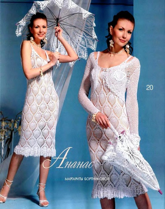 Журнал мод 537, 2010