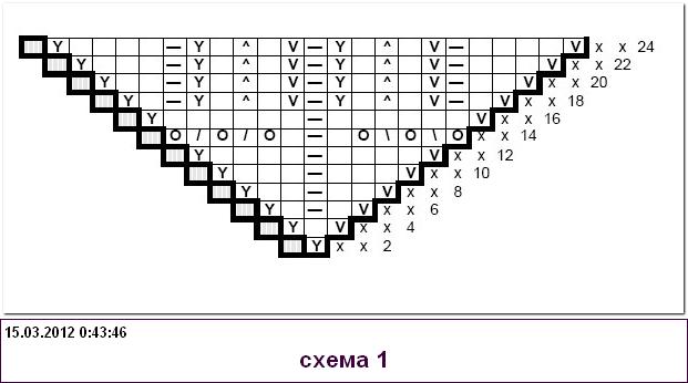 шаль-009 (621x346, 36Kb)