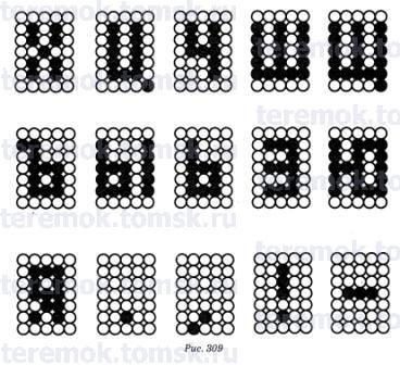 4127920_alfbi2 (368x336, 82Kb)