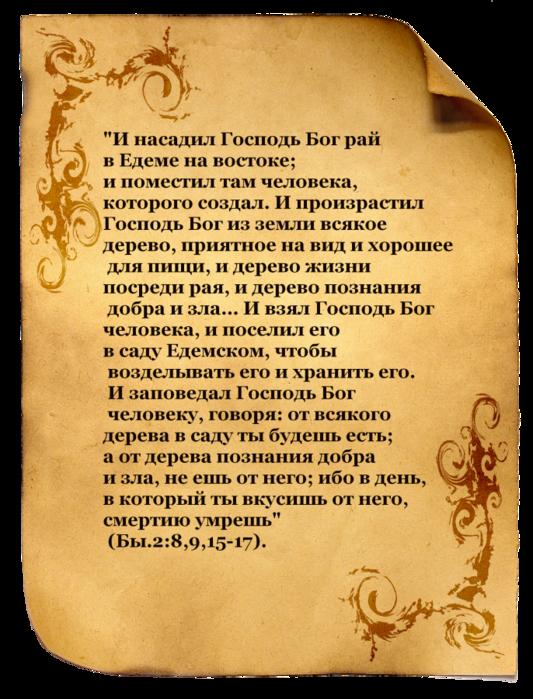 """Аваков призывает немедленно сменить Кернесу меру пресечения на арест: """"Гепа саботирует правосудие"""" - Цензор.НЕТ 941"""