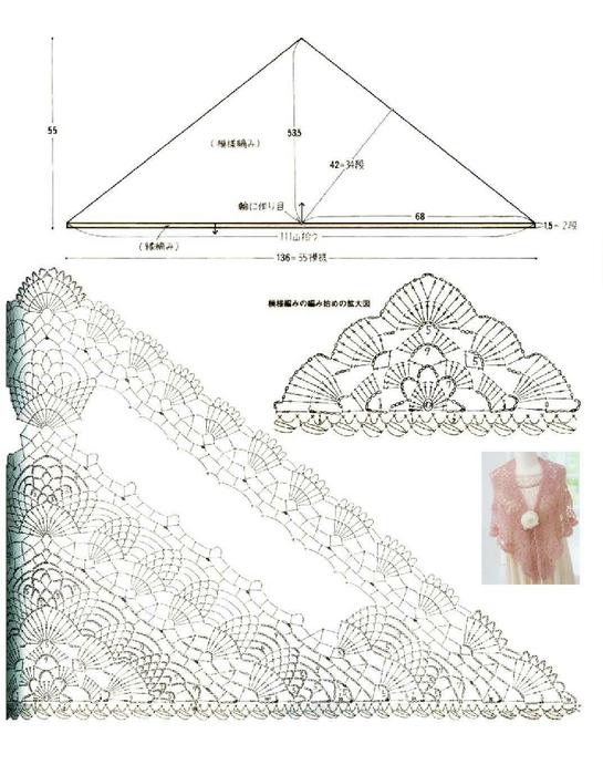 ананасовая шалька 2 (545x700, 258Kb)