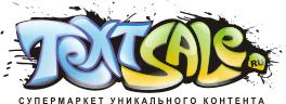 3424885_textsale_logo_black (264x96, 44Kb)