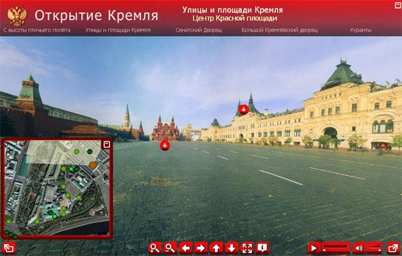 kremlin-tour (570x364, 82Kb)