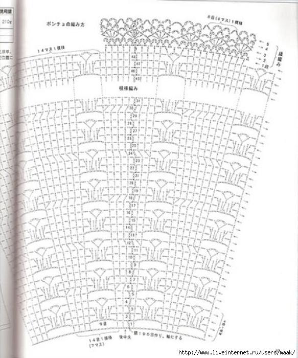 crochet poncho blanco calado3 (583x700, 197Kb)