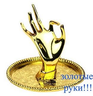 3857866_zolkopiya (313x320, 28Kb)