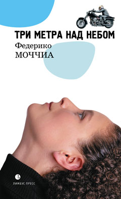 4199004_mochia_low_new (240x394, 50Kb)