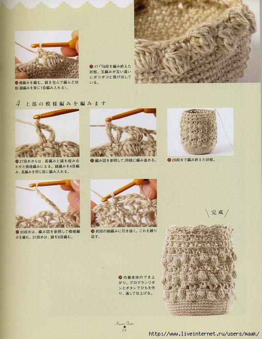 Bag beige2 (541x700, 204Kb)