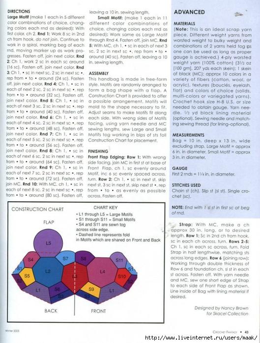 Crochet Fantasy 2005 Winter (42) (529x700, 305Kb)