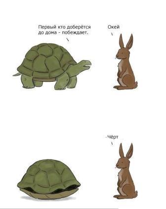 черепаха и заяц (336x422, 12Kb)