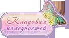 http://img0.liveinternet.ru/images/attach/c/5/84/800/84800566_KP_banner_spring.png