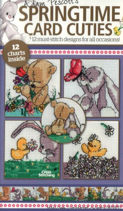 3971977_TWOCS_186_springtime_card_cuties_00 (409x700, 306Kb)