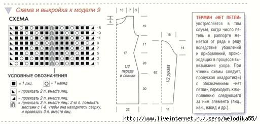 пса3 (513x246, 85Kb)
