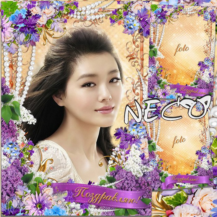 1331902445_author_Neco (700x700, 189Kb)