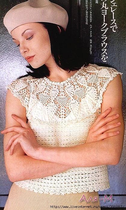 вязаное длинное платье крючком из мотивов схемы