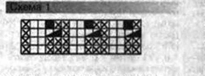 гетр2, схема (700x258, 19Kb)