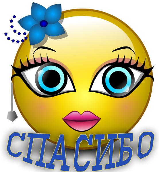Вы должны быть участником ЭСПАВО ...: espavo.ning.com/profiles/blogs/3776235:BlogPost:1439288