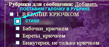 3807717_4044 (363x158, 111Kb)