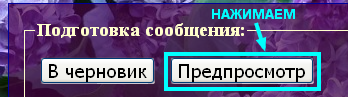 3807717_4046 (348x97, 54Kb)
