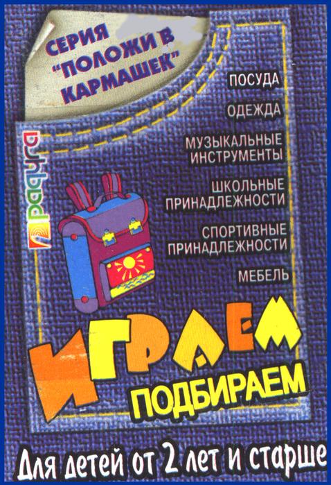 4663906_vk1 (478x700, 677Kb)