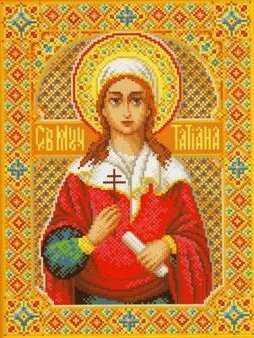 13 Татьяна (254x338, 19Kb)