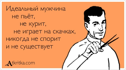3089600_atkritka_1301576388_809 (425x237, 66Kb)