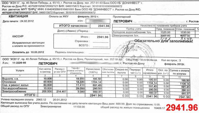 683232_kommunalka (700x398, 78Kb)
