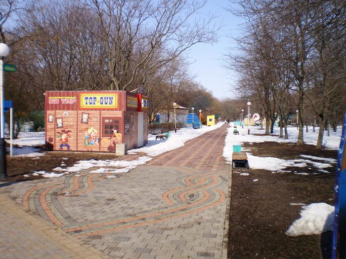 Ейск Парк Поддубного (700x525, 194Kb)