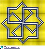 33a5f1885ff1 (177x194, 13Kb)