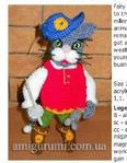 Превью cat Puss in Boots(repost)+_1 (191x245, 12Kb)