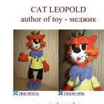 Превью cat%20Leopold_1 (231x231, 11Kb)
