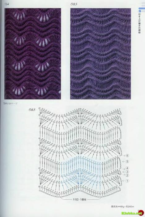 волны и зигзаги2 (469x700, 299Kb)