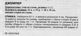 ууеу1 (282x127, 29Kb)