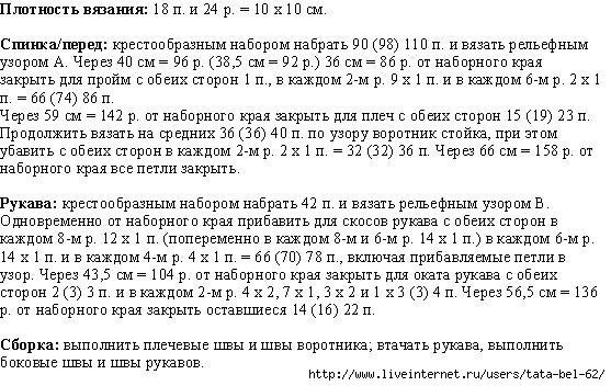 3863677_serii_pylover2 (557x352, 181Kb)