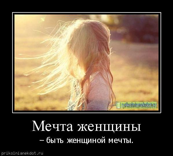 Фото фантазии девушки 17 фотография