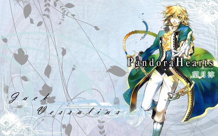 Jack_Vessalius_Pandora_Hearts (700x437, 358Kb)