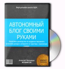 автономный блог своими руками/3479580_trening (224x237, 49Kb)