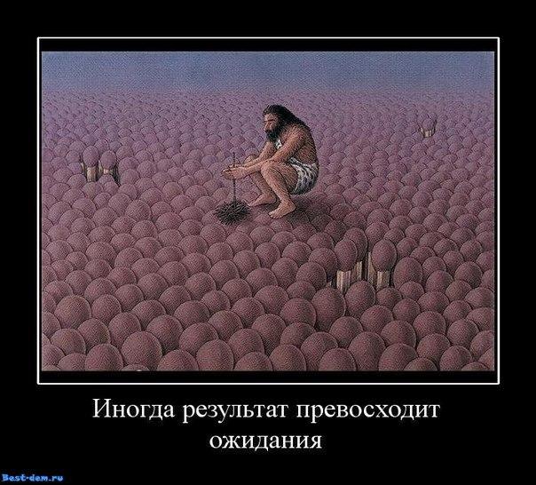 смайлик задница:
