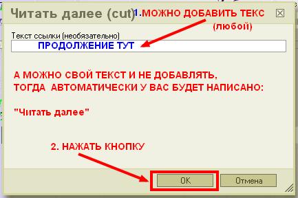 3807717_9010001 (433x288, 21Kb)