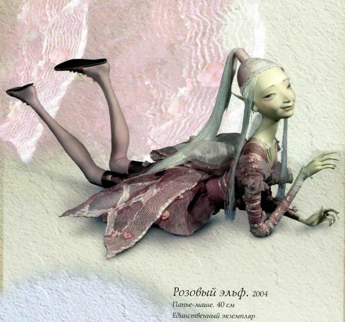 Кукла мастер классы папье маше своими руками