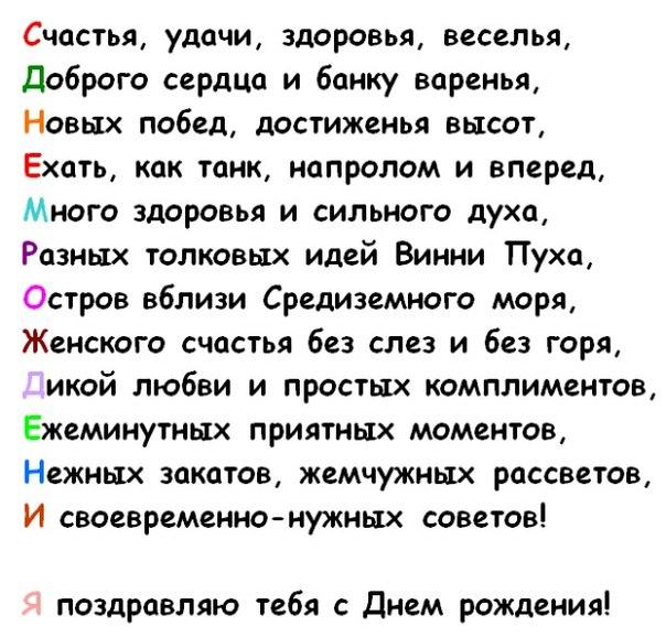 x_fad4b645 (604x578, 80Kb)