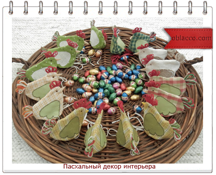 подарки сувениры мастер класс