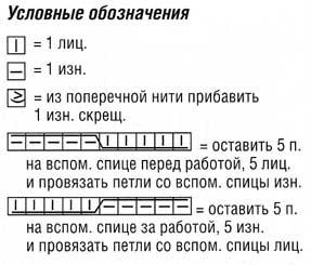 270_1284971977 (287x245, 14Kb)