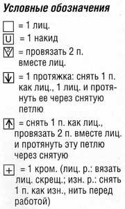 265_1284970736 (180x301, 12Kb)