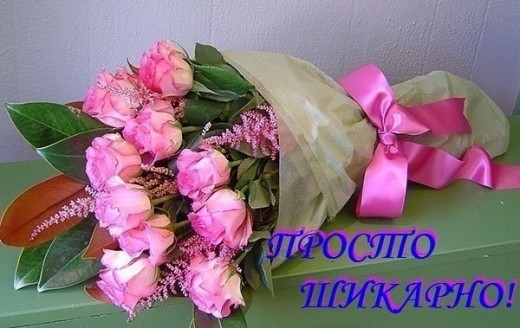 84563932___65533 (520x328, 55Kb)