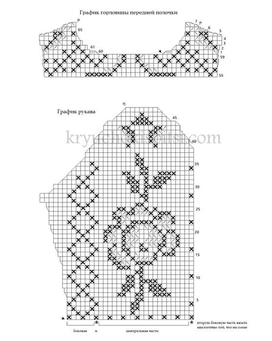 agurnye-vyazanie-topy2 (557x700, 98Kb)