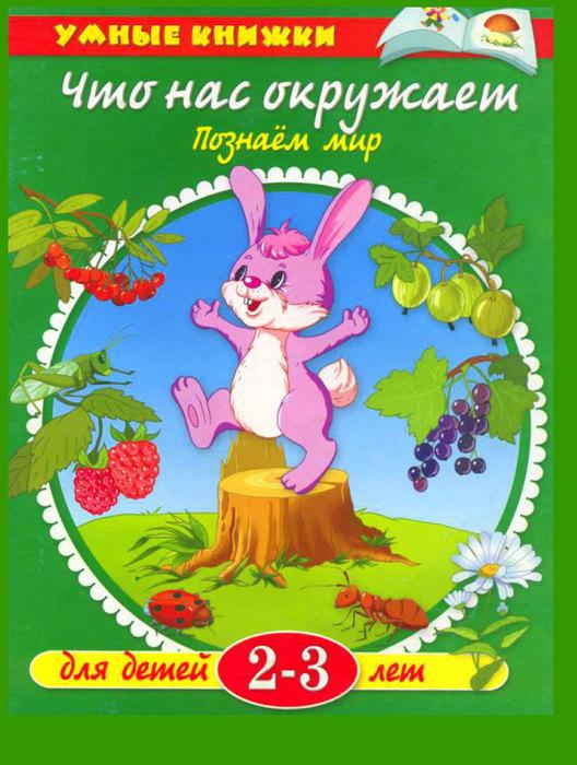 Учебник по алгебре 8 класс колягин ткачева федорова шабунин читать