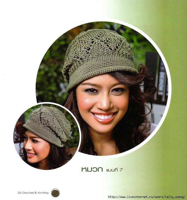 hats30029 (654x700, 323Kb)