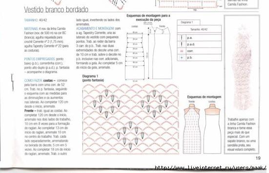 receita-vestidobranco (551x355, 114Kb)