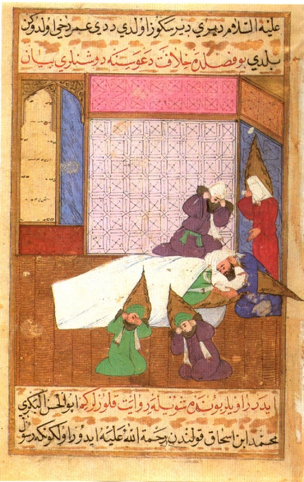 Min - Mourning of the Death of Muhammad (1595) (442x700, 308Kb)