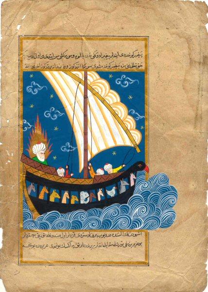 Min - Noah's Ship (428x600, 77Kb)